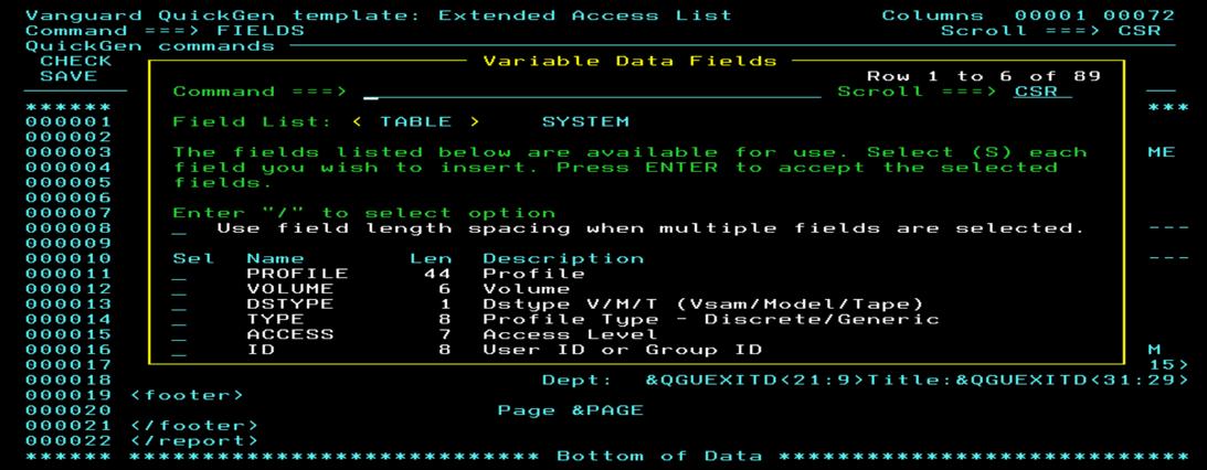 FIELDSコマンドで利用可能なデータ名を確認